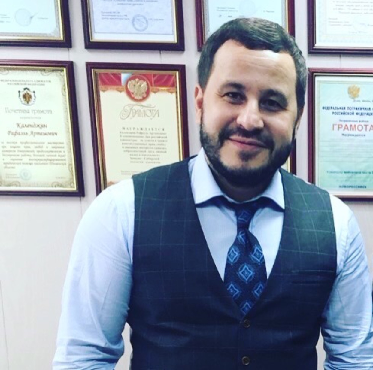Адвокат Каледжян Р.А.