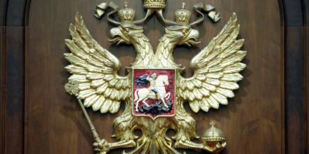 Обзор позиций высших судов по налоговым вопросам во II кв. 2020 г.