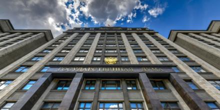 Обвиняемым в уклонении от уплаты налогов разрешат возмещать ущерб в ходе судебного разбирательства