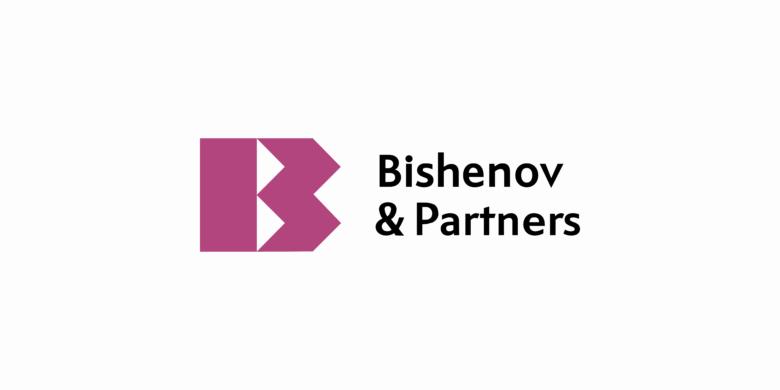 Адвокатское бюро «Бишенов и Партнеры»
