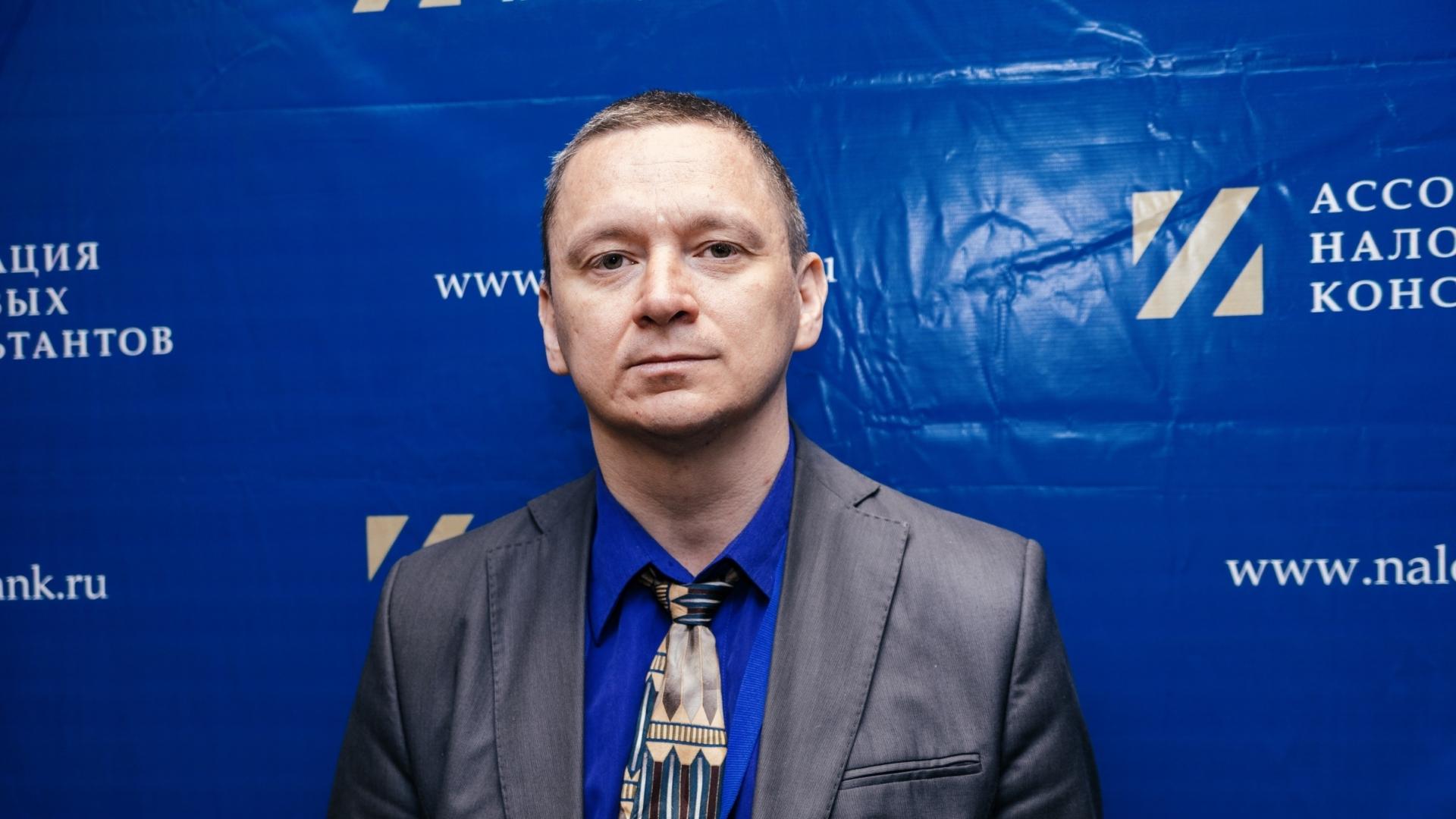 Илларионов А.В.